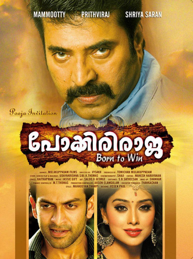 Pokkiri Raja (2010 film) movie poster