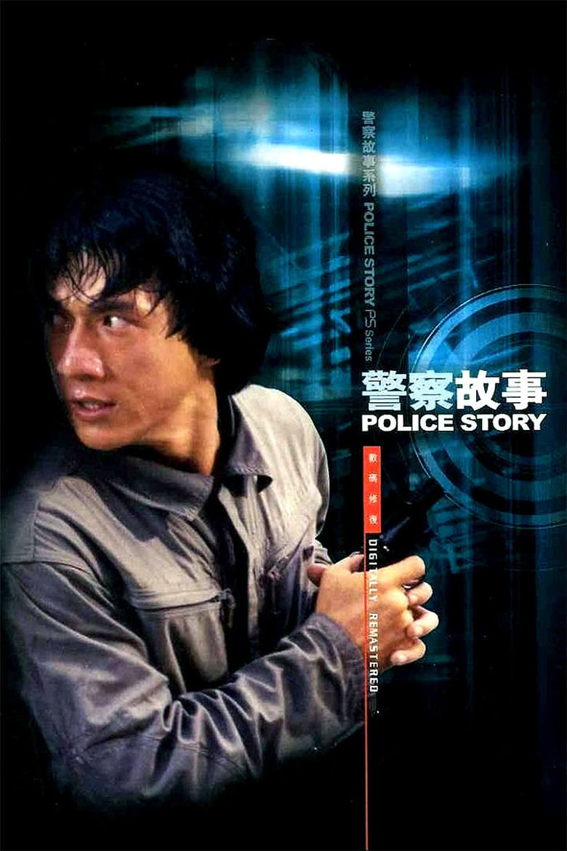 Police Story (1985 film) movie poster