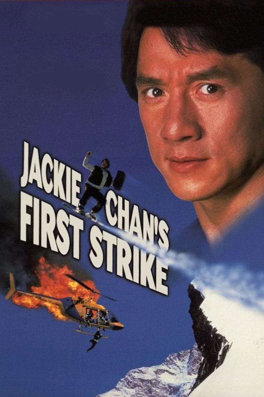 Police Story 4: First Strike movie poster