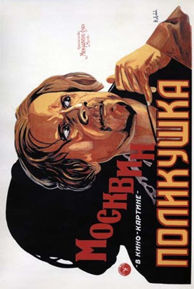 Polikushka (film) movie poster