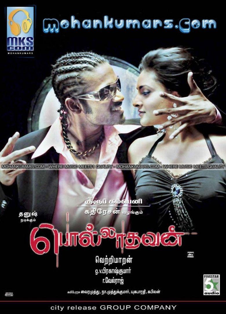 Polladhavan (2007 film) movie poster