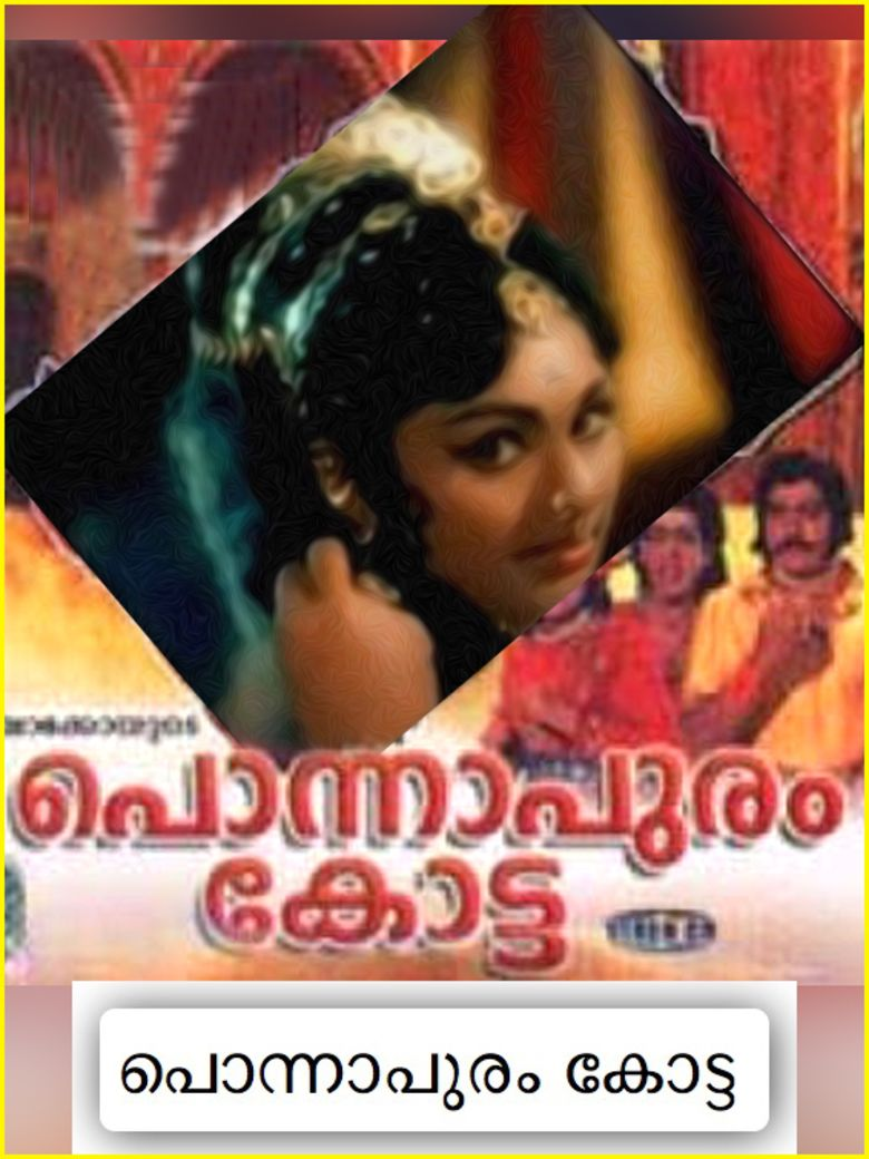 Ponnapuram Kotta movie poster