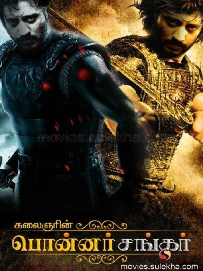 Ponnar Shankar (film) movie poster