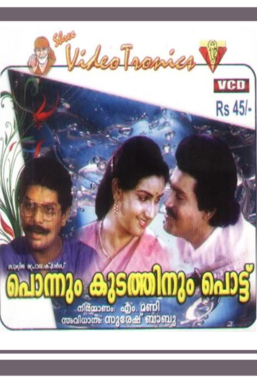 Ponnum Kudathinum Pottu movie poster