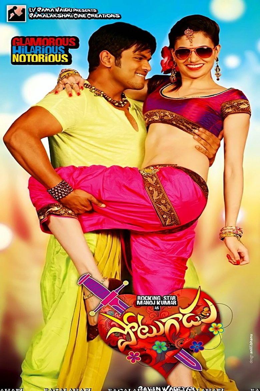 Potugadu movie poster