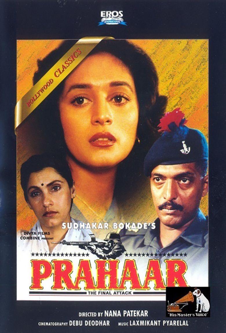 Prahaar: The Final Attack movie poster