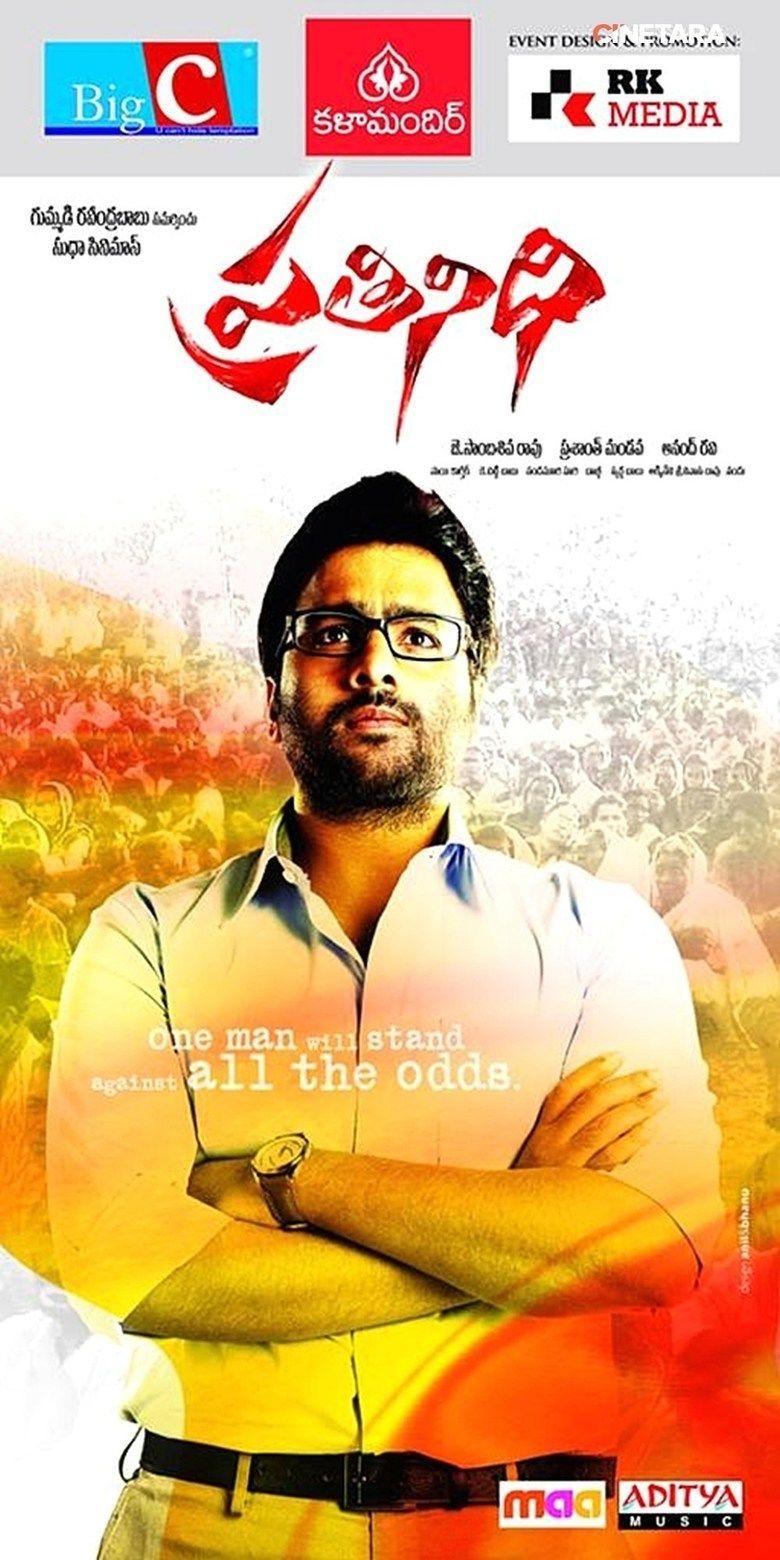 Prathinidhi movie poster
