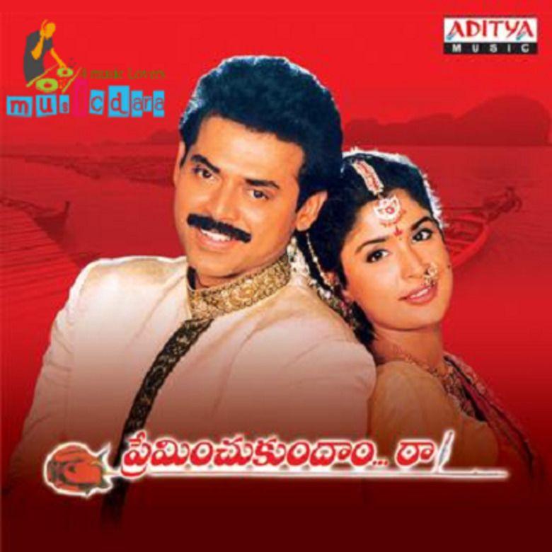 Preminchukundam Raa movie poster
