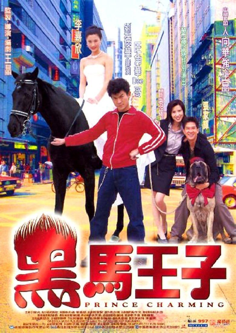 Prince Charming (film) movie poster