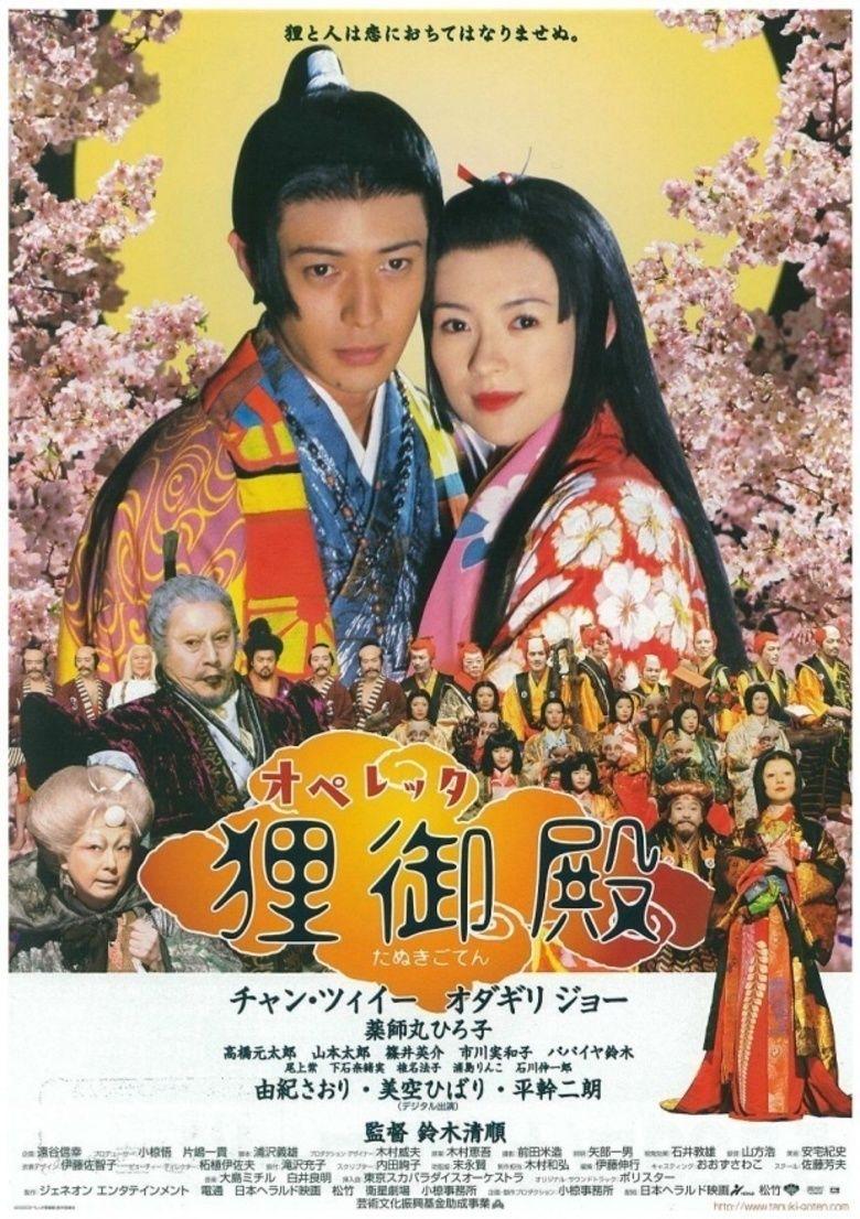 the tale of forbidden love in princess raccoon a film by seijun suzuki