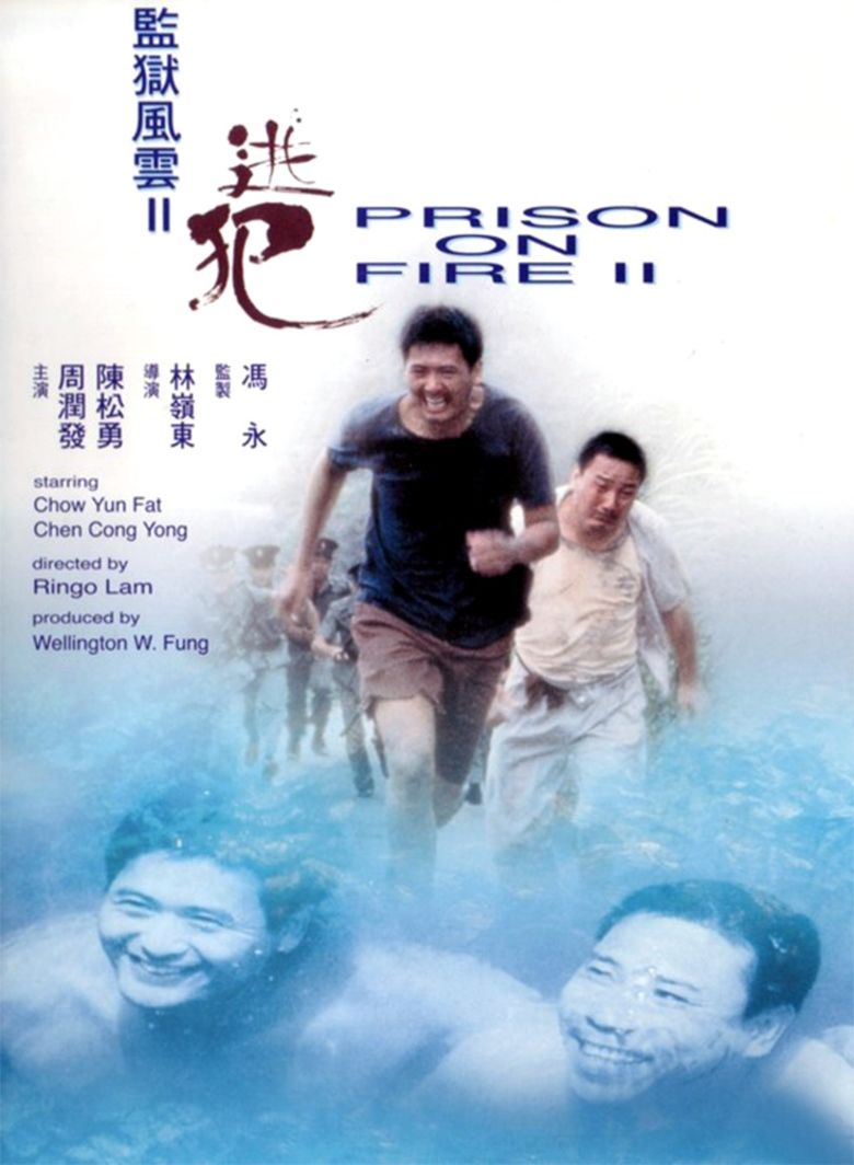 Prison on Fire II movie poster