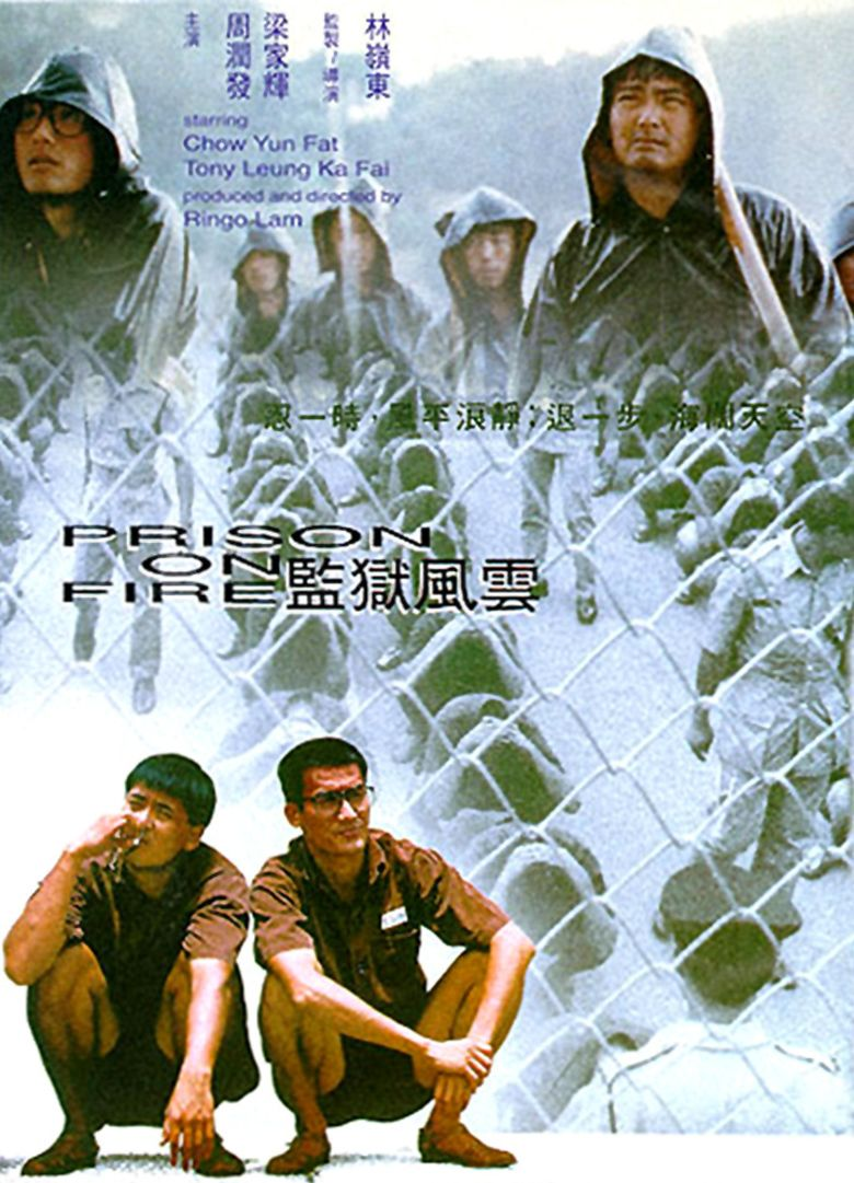 Prison on Fire movie poster