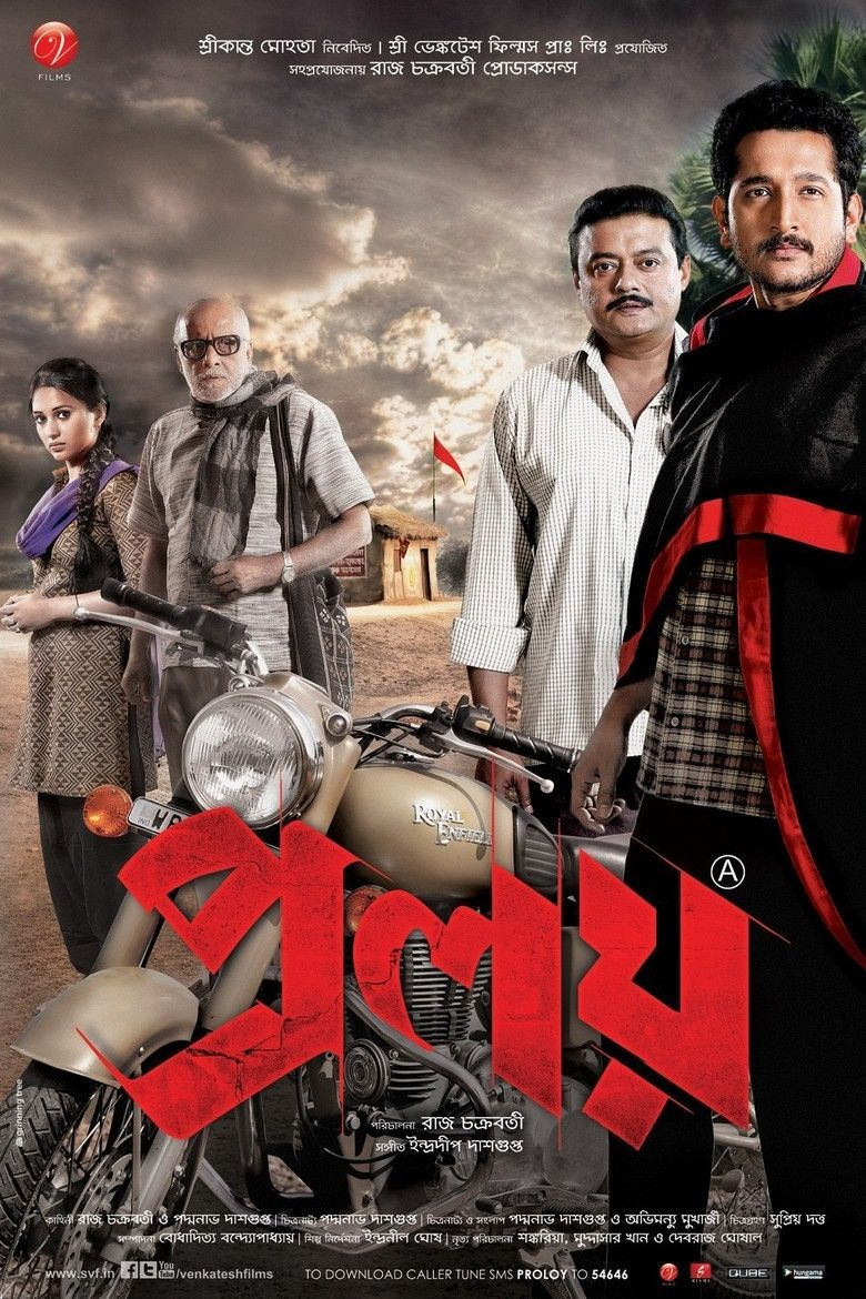 Proloy (film) movie poster