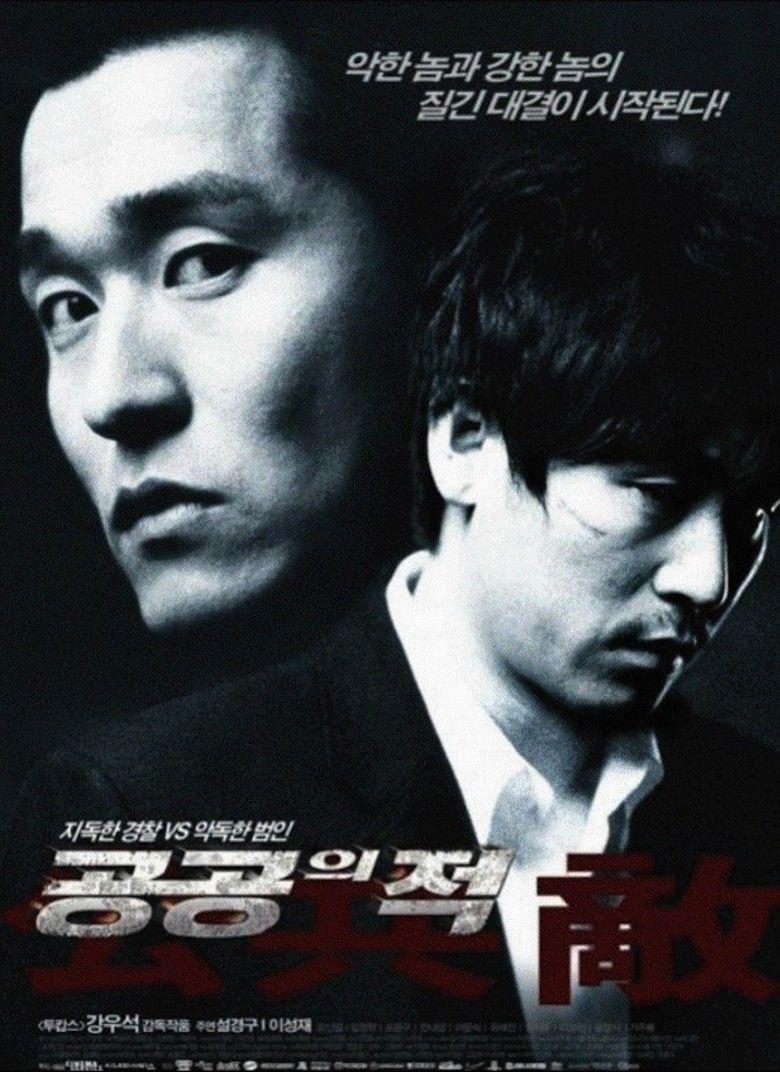 Public Enemy (2002 film) movie poster