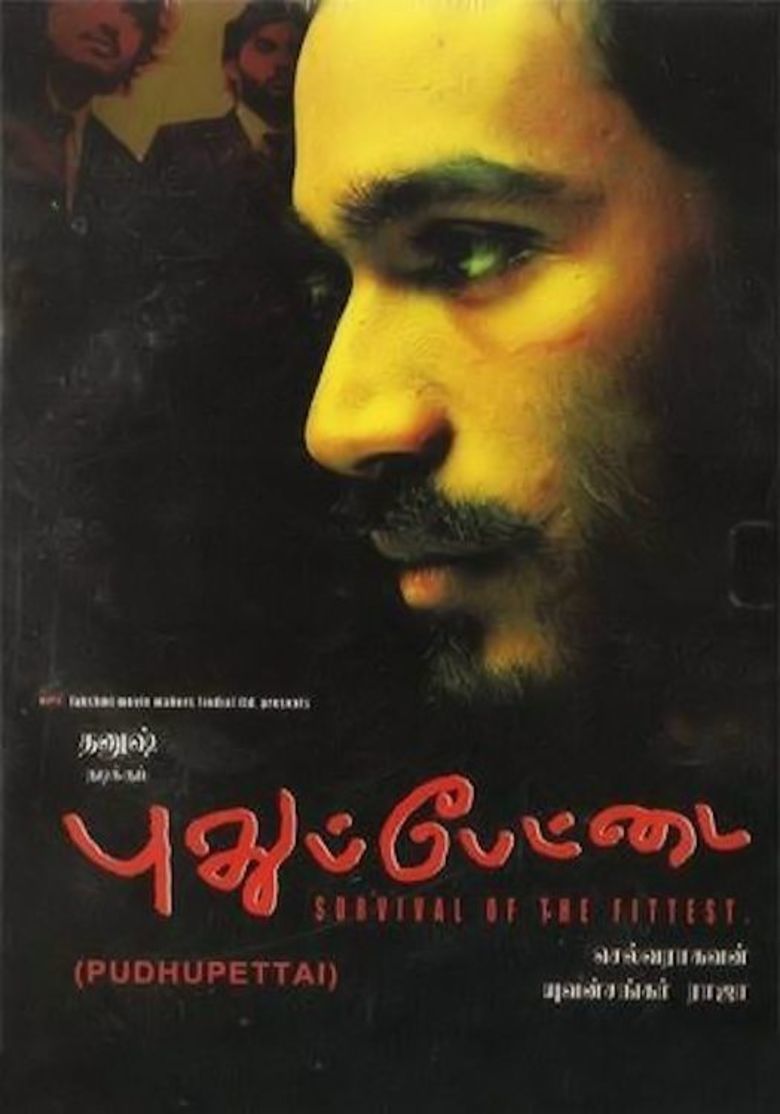 Pudhupettai movie poster