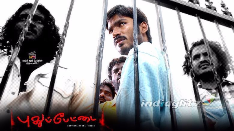 Pudhupettai movie scenes