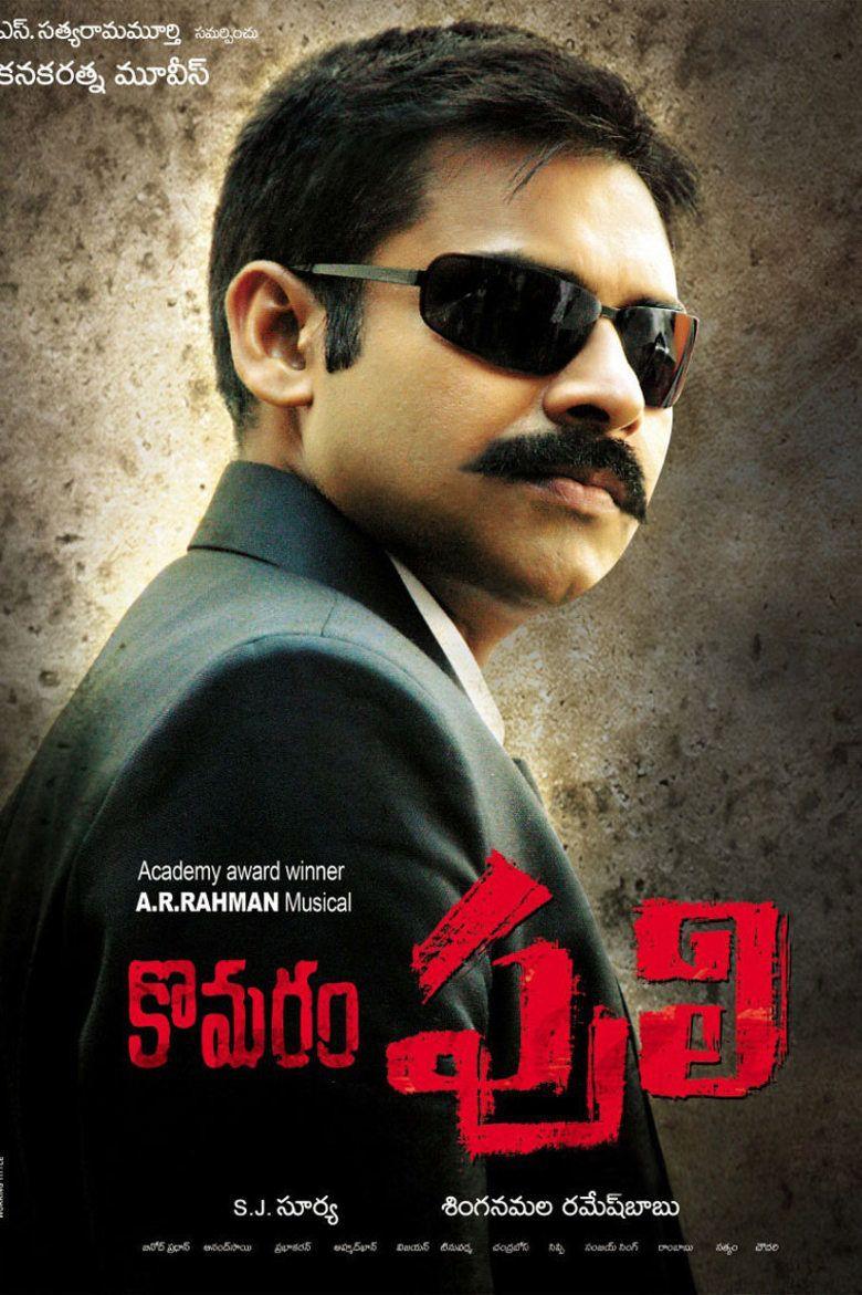 Puli (2010 film) movie poster