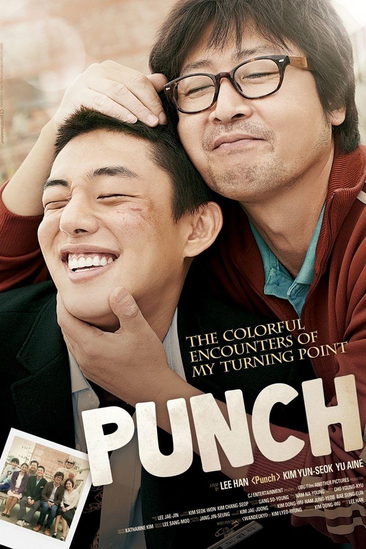 Punch (2011 film) movie poster