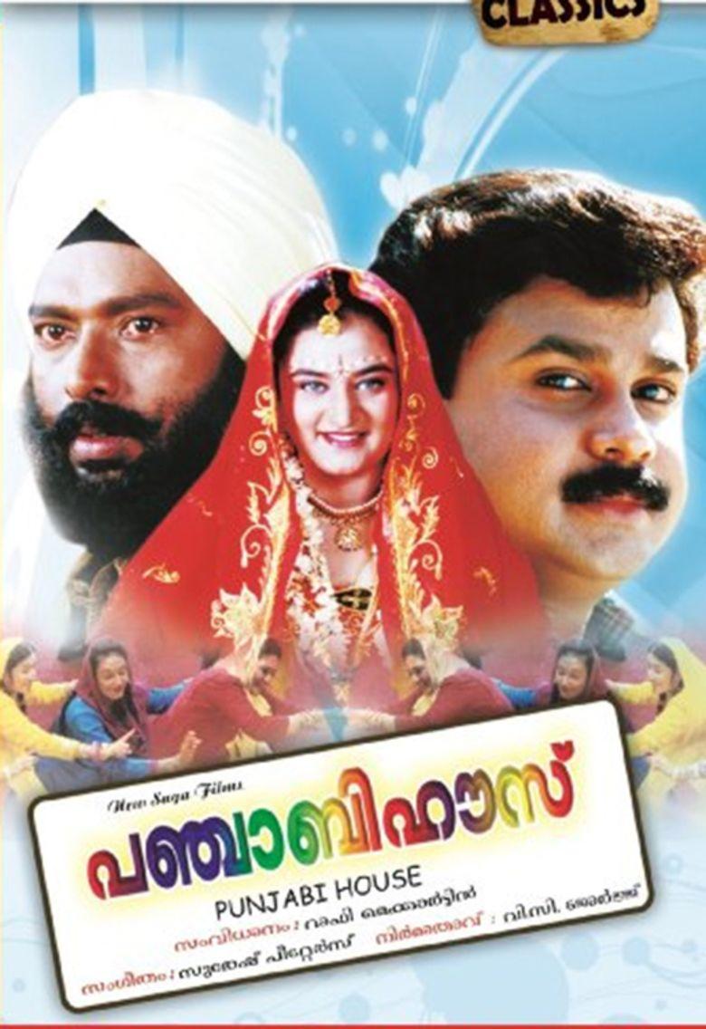 Punjabi House movie poster