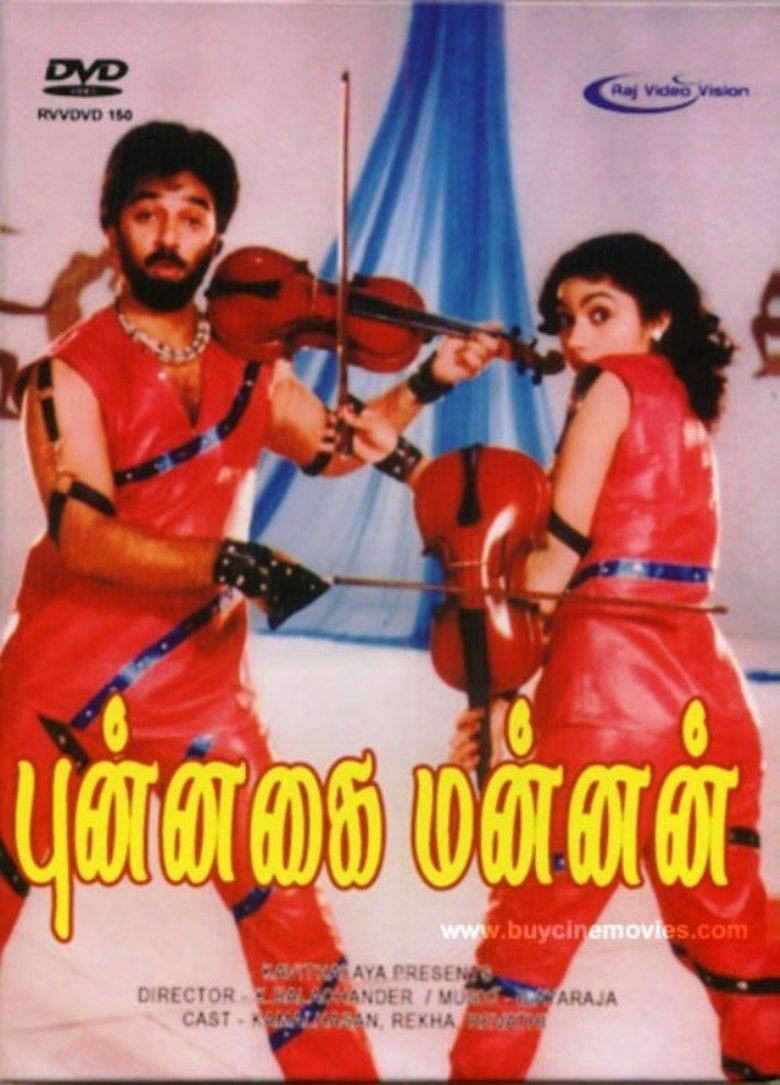 Punnagai Mannan movie poster