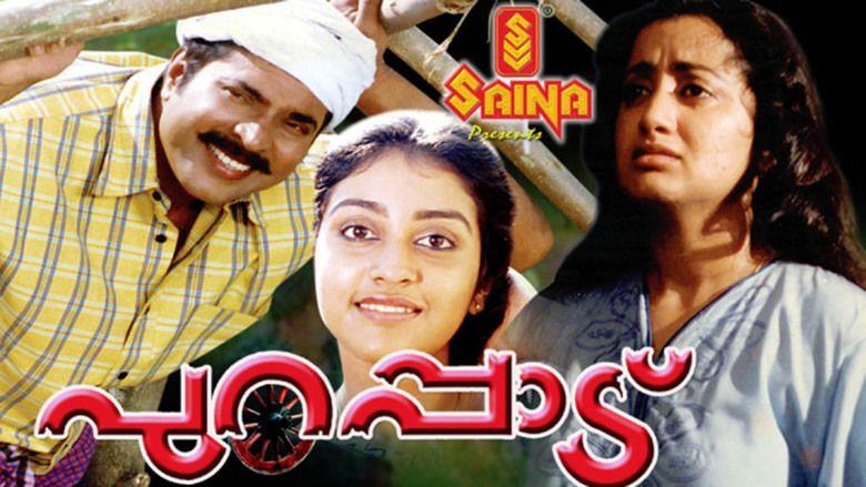 Purappadu (1990 film) movie scenes