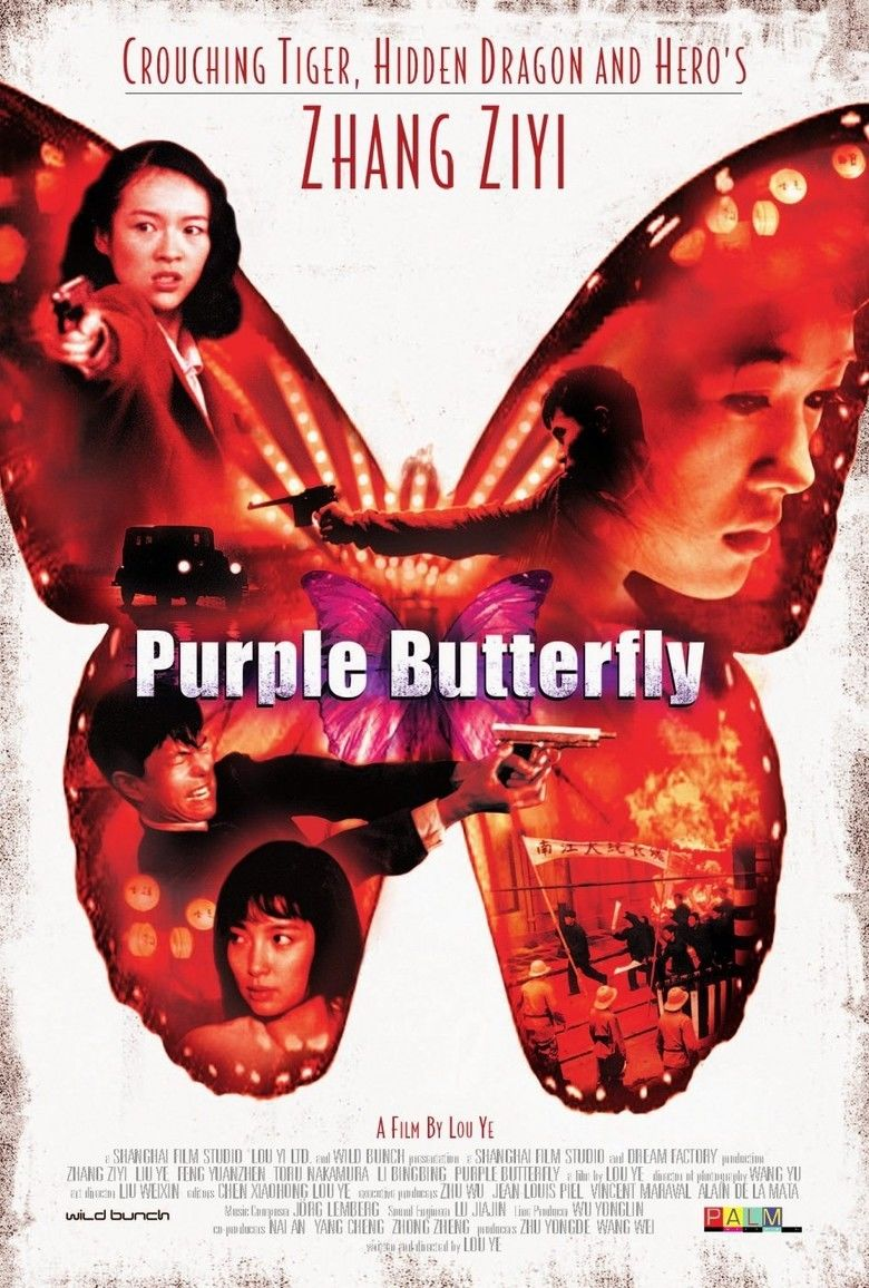 Purple Butterfly movie poster