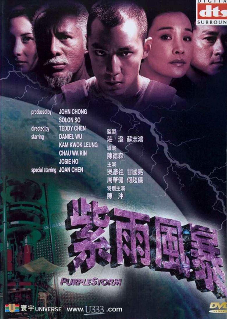 Purple Storm (film) Purple Storm film Alchetron The Free Social Encyclopedia