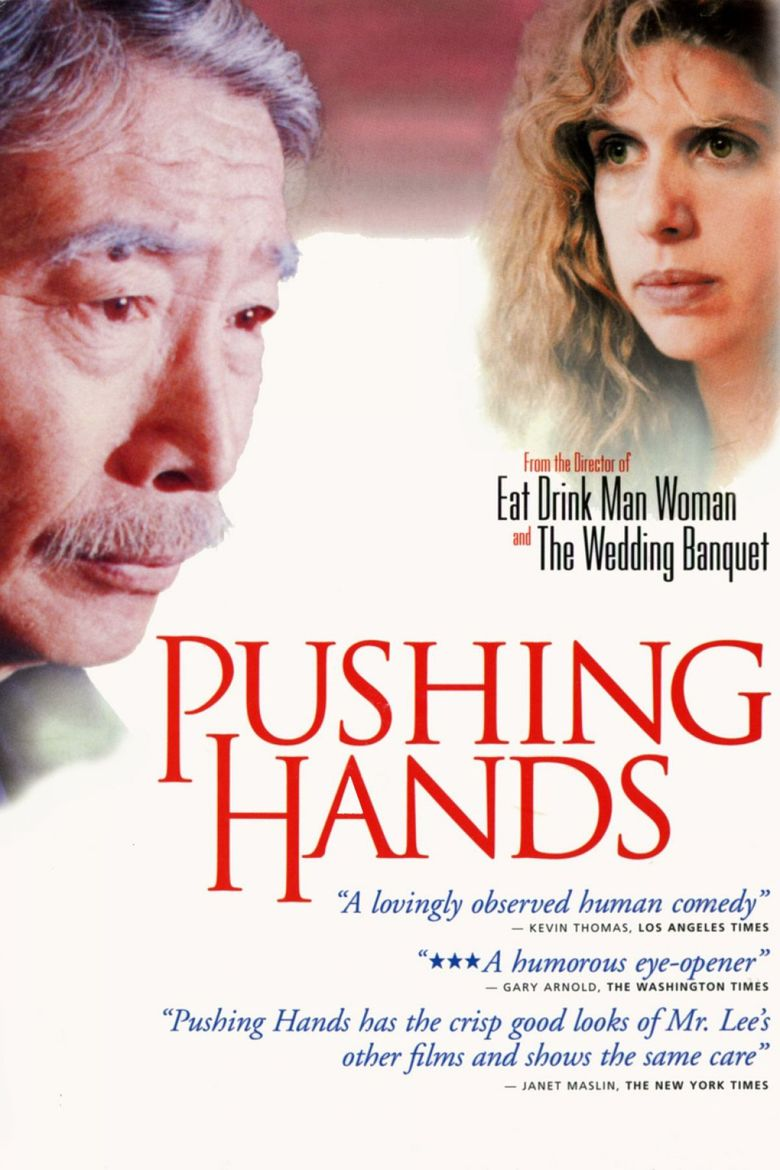 Pushing Hands (film) movie poster