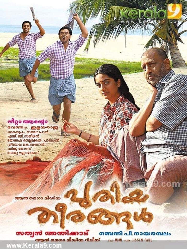 Puthiya Theerangal movie poster