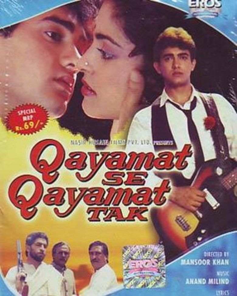 Qayamat Se Qayamat Tak movie poster