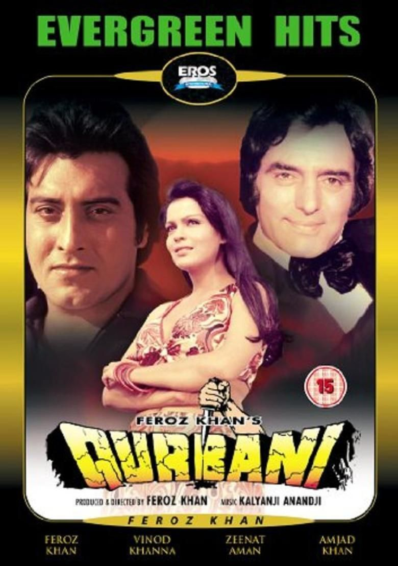 Qurbani (film) movie poster