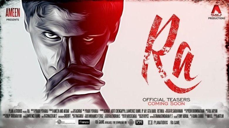 Ra (2014 film) movie scenes