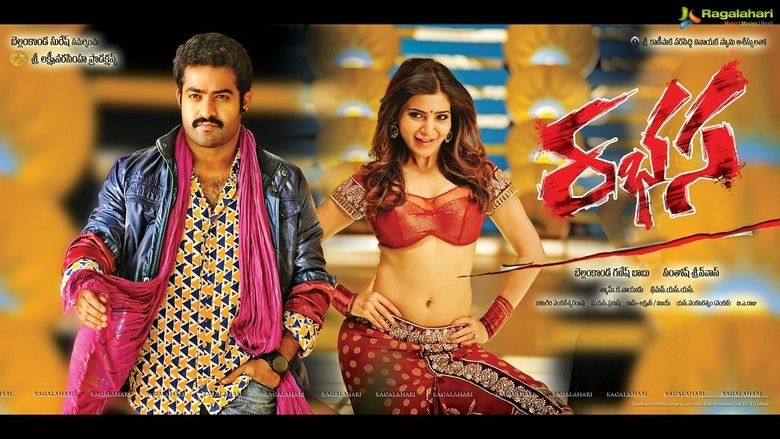 Rabhasa movie scenes