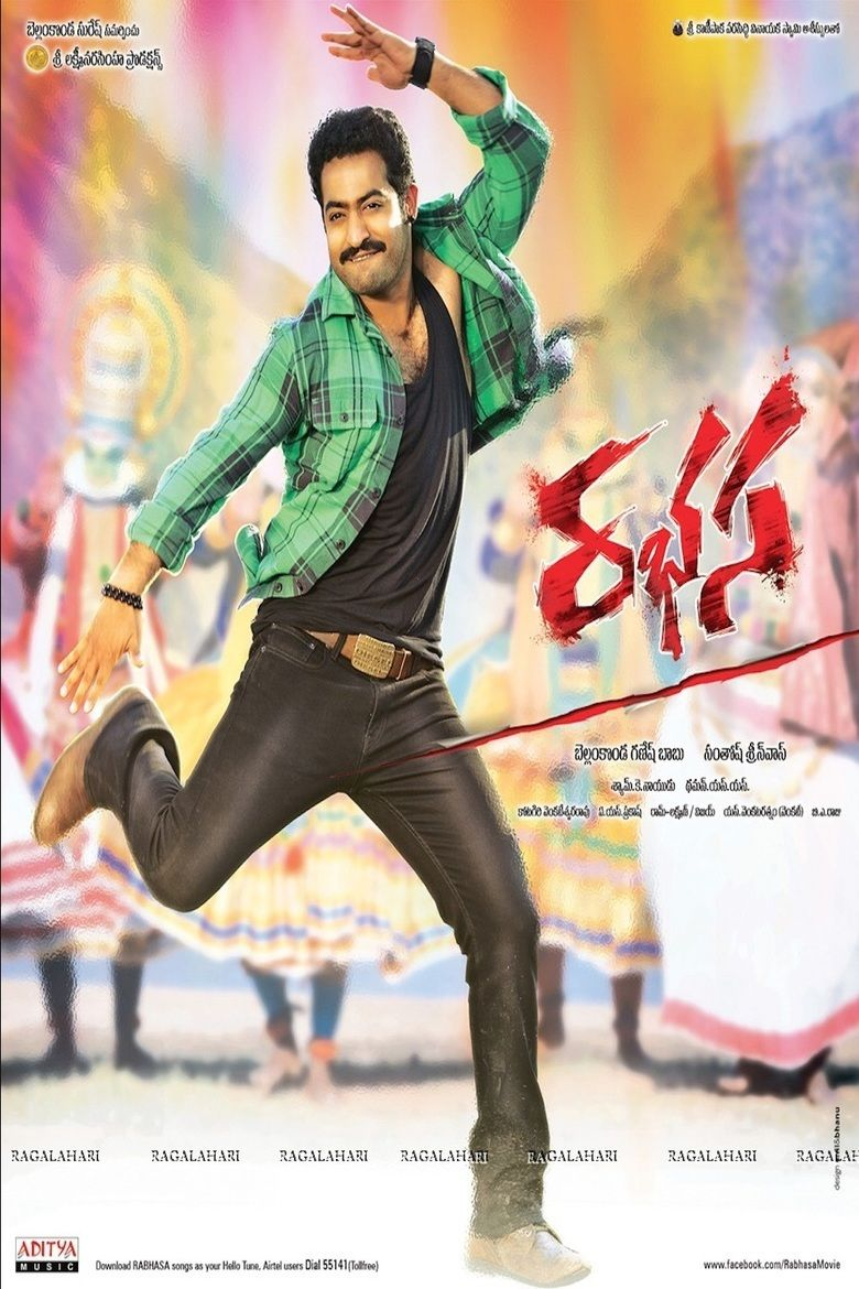 Rabhasa movie poster