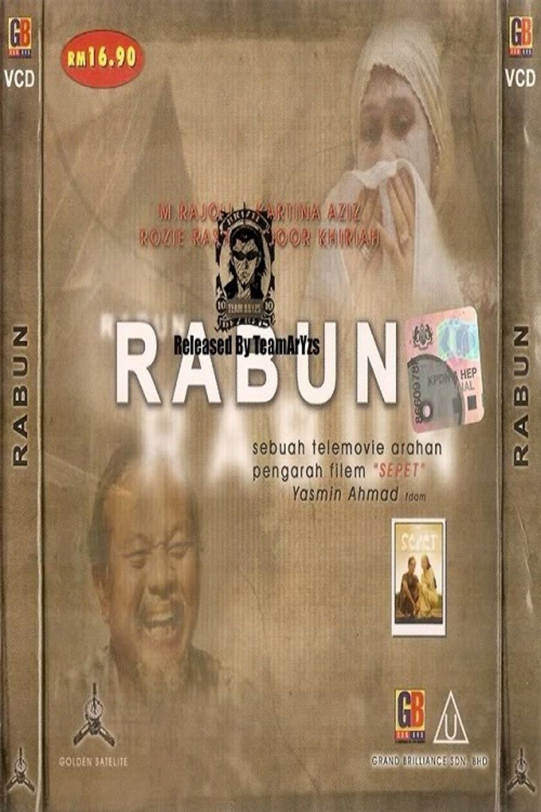 Rabun movie poster