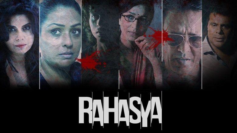 Rahasya movie scenes