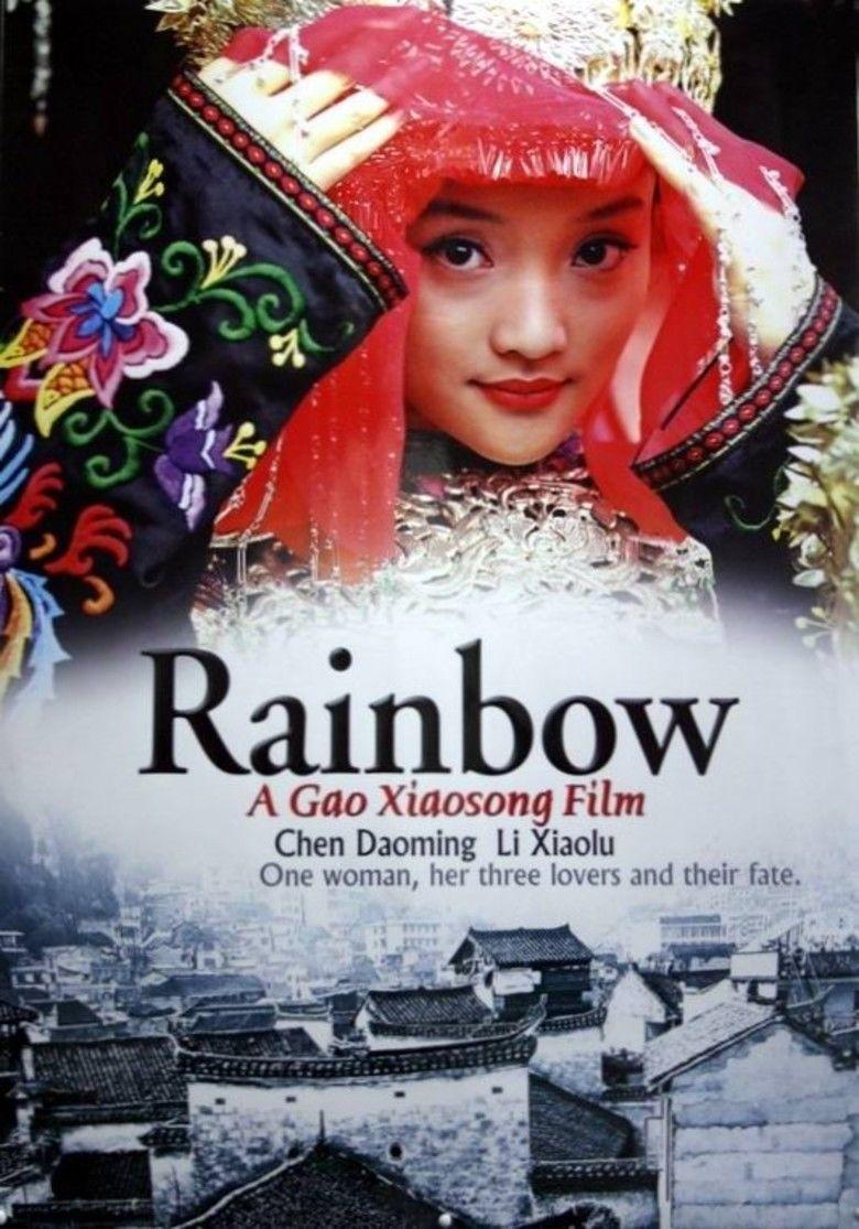 Rainbow (2005 film) movie poster