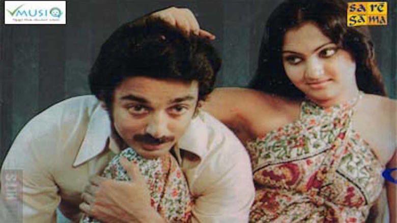 Raja Paarvai movie scenes