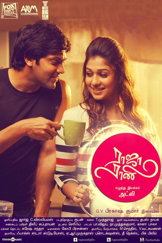 Raja Rani (2013 film) movie poster