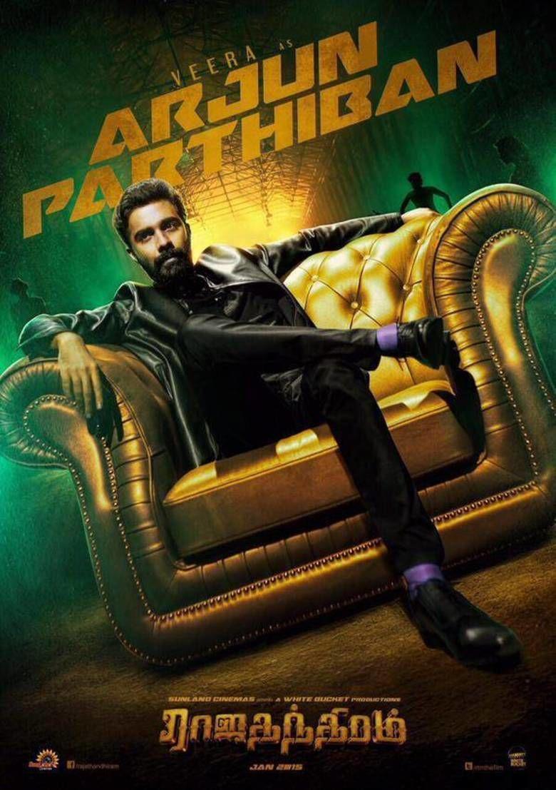 Rajathandhiram movie poster