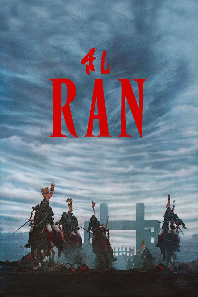 Ran (film) movie poster