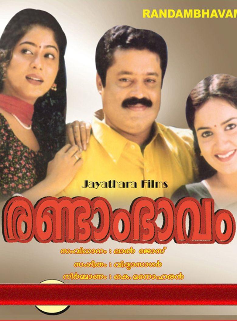 Randam Bhavam movie poster