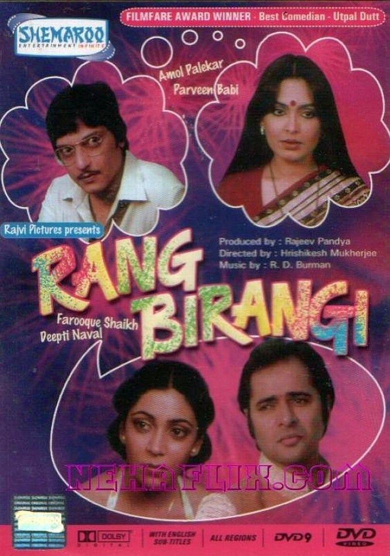 Rang Birangi movie poster