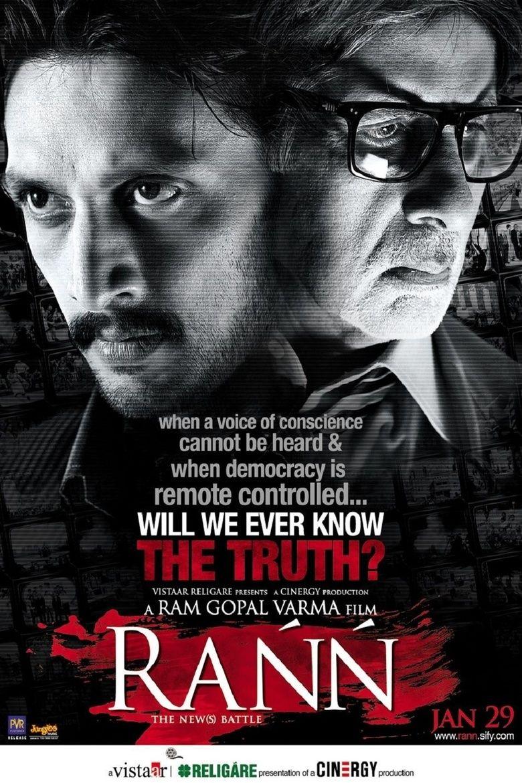 Rann (film) movie poster
