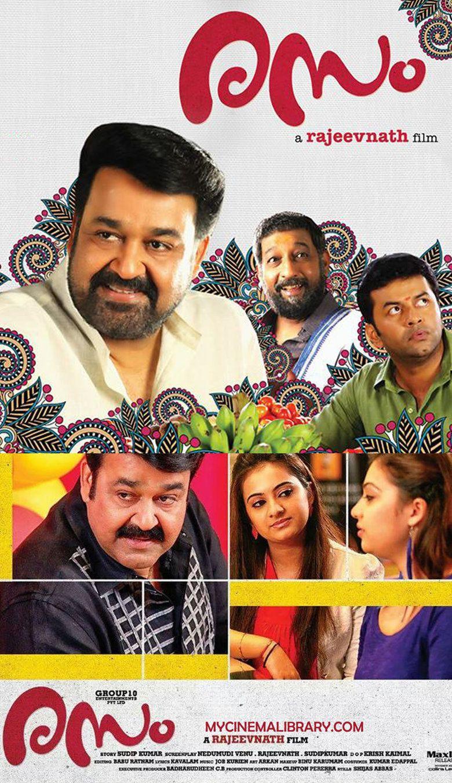 Rasam (film) movie poster
