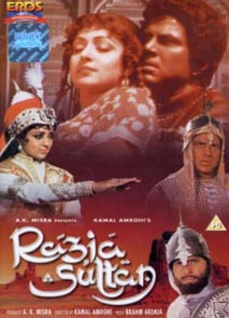 Razia Sultan (film) movie poster