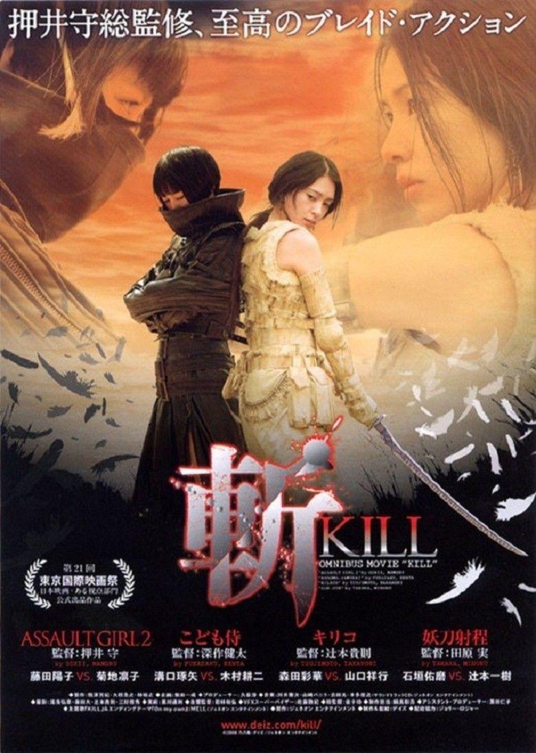 Rebellion: The Killing Isle movie poster