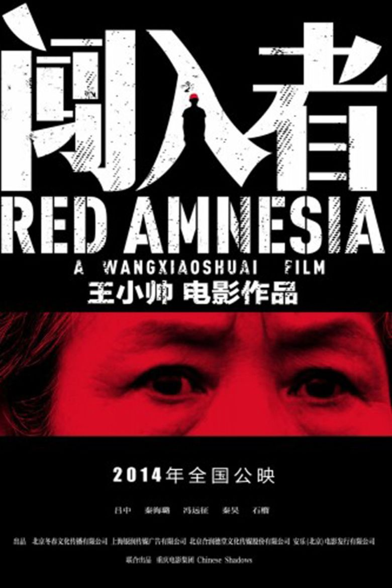 Red Amnesia movie poster