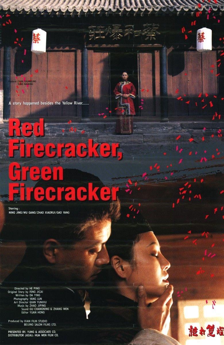 Red Firecracker, Green Firecracker movie poster