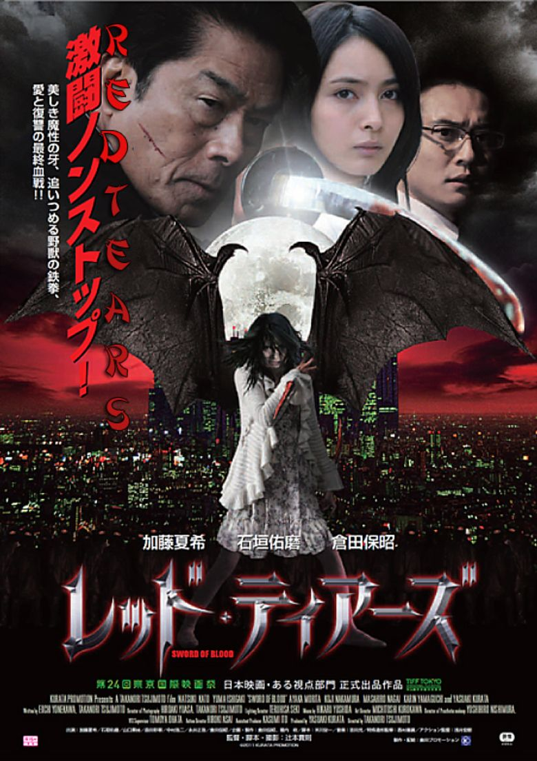 Red Tears movie poster